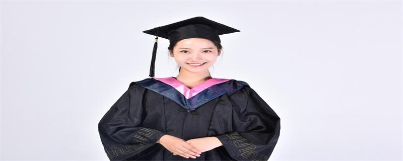 报考中国人民大学在职研究生怎么申请硕士学位证书?.jpg